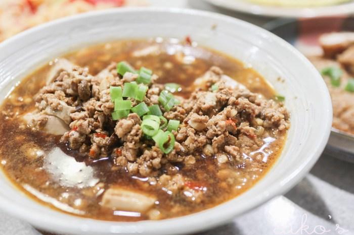 【中式料理】麻婆豆腐,香香麻麻的下飯料理~