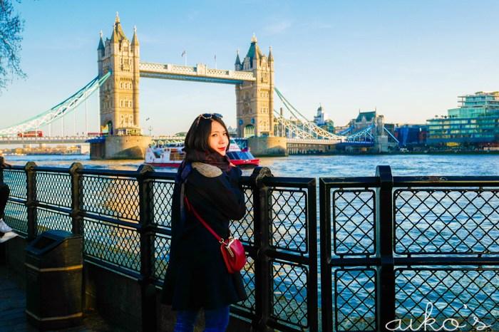 【英國倫敦】泰晤士河畔必訪的5個經典景點:碎片塔、倫敦橋、倫敦大火紀念碑、倫敦塔、倫敦塔橋