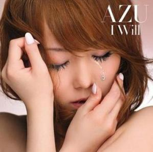 [Lyrics] AZU - I Will
