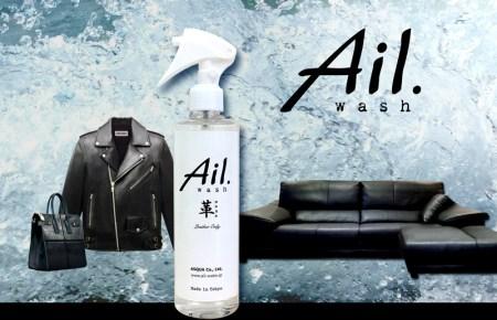 Ail.wash