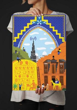poster-a2-arab2