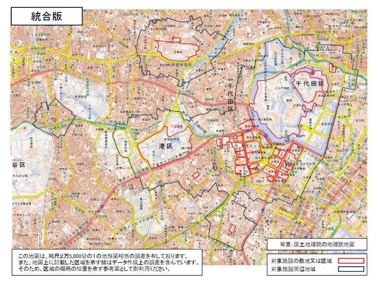 東京都心部における小型無人機等飛行禁止法の対象施設周辺地域図