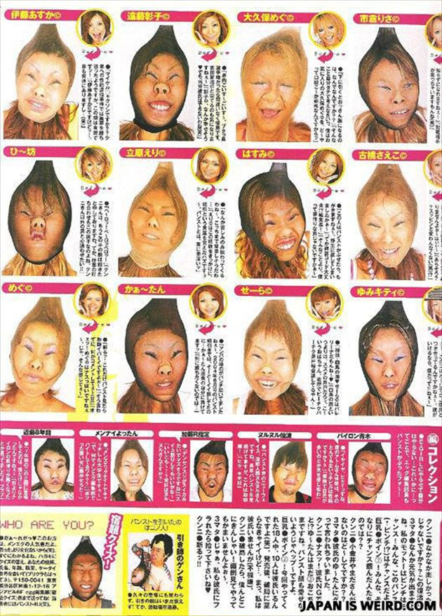 韓国中国インドの変な人 16