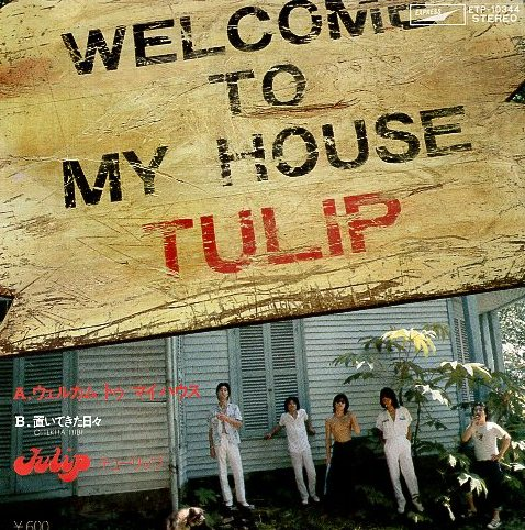 """Read more about the article The Familiar Rock Influences Found Inside Tulip's """"Welcome to My House"""""""