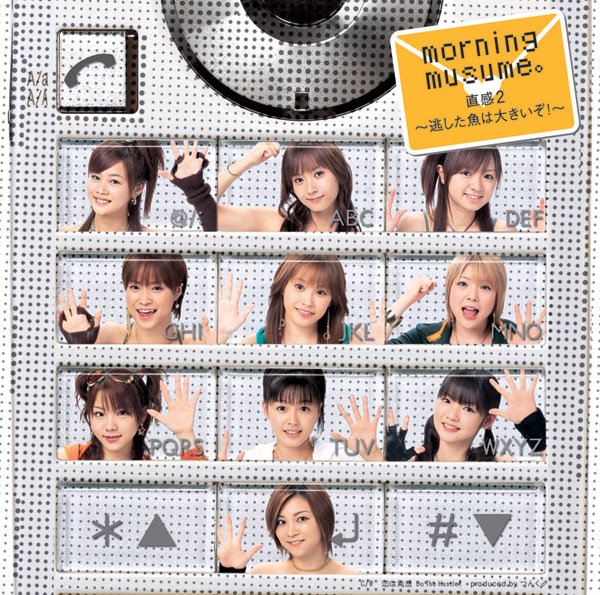 """Read more about the article Morning Musume.'s 2005 Single """"Chokkan 2"""": Don't Fret Over Losing Big Chances"""