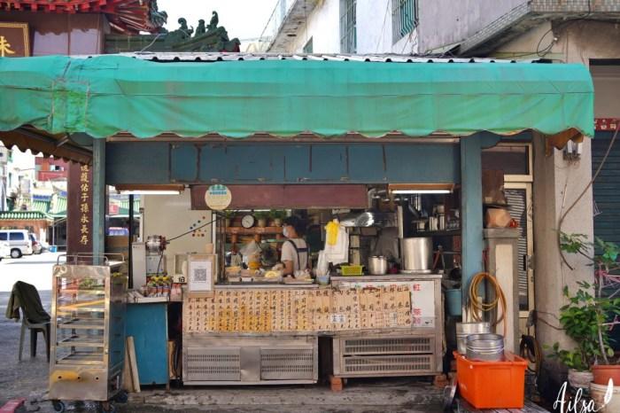 高雄前鎮│朱氏宗祠旁的無名早餐店 三代情傳承五十年