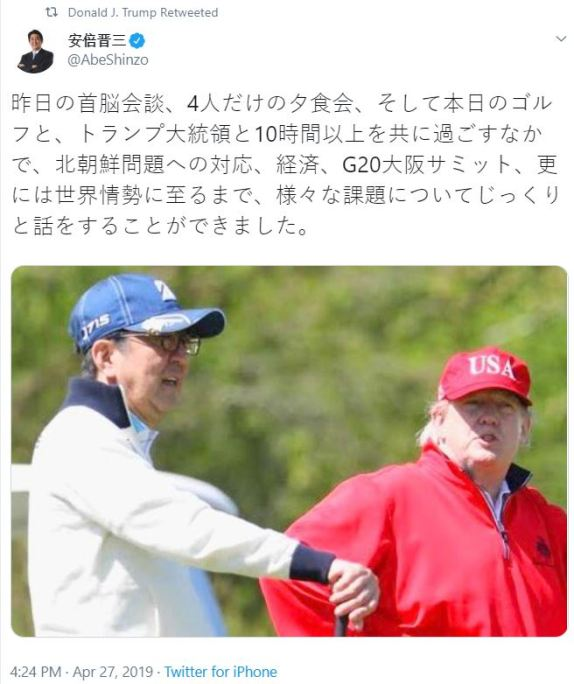 abe and trump golfing