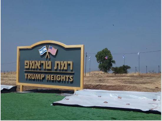 trump heights.JPG