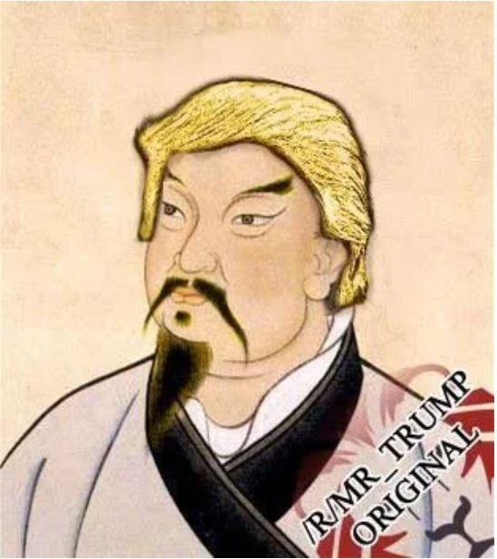 trump art of war.JPG