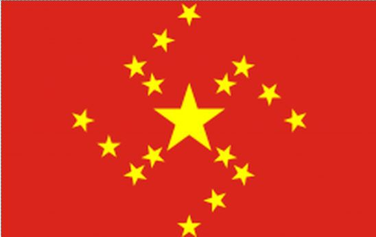 nazi chinese flag
