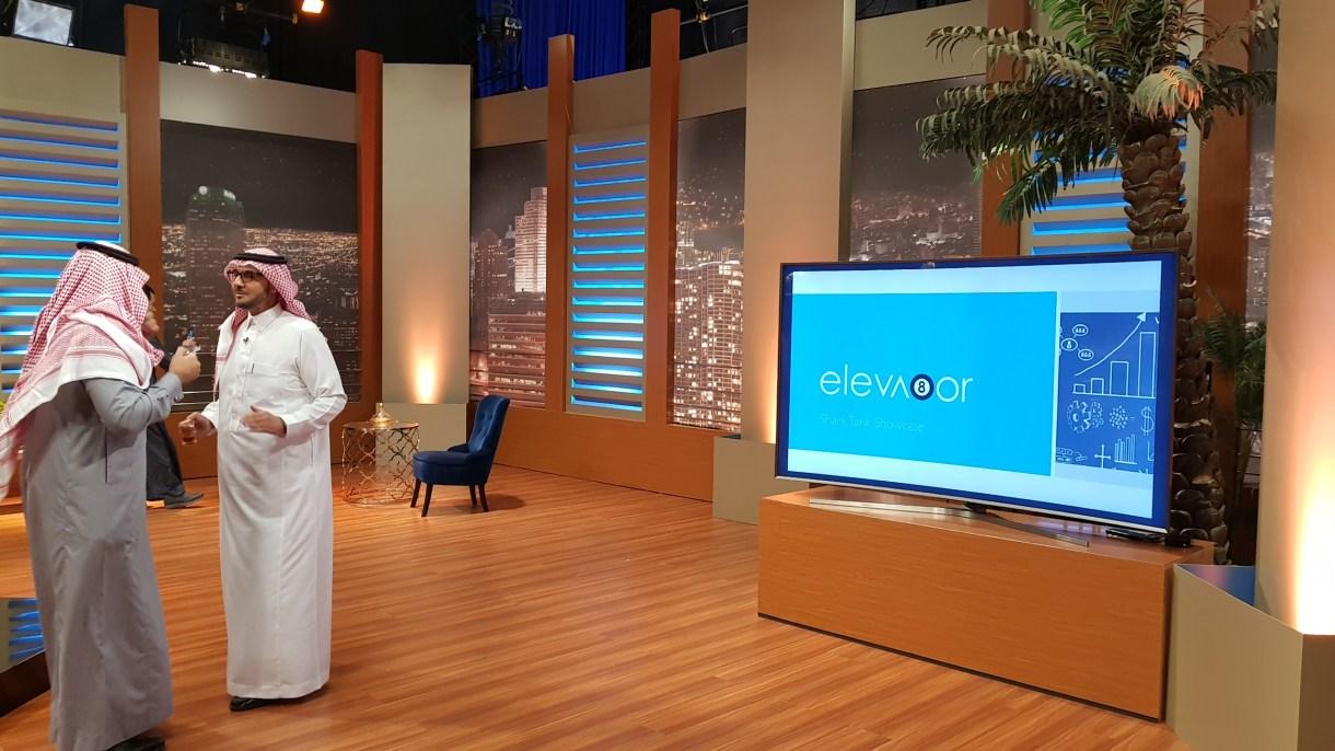 Shark Tank TV Show (Arabic edition)