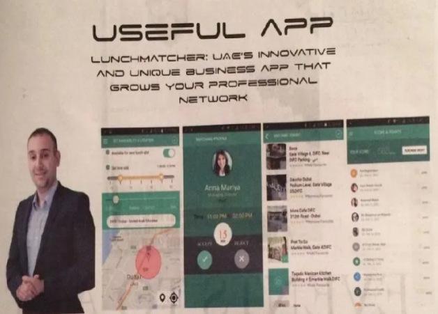 aiman use app