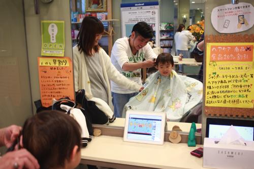富田林で子供カットやってる美容室です