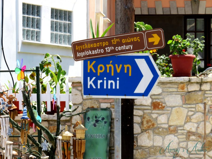 Krini village road sign