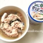 サバ缶オニオンサラダのレシピ