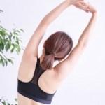 痩せる筋膜リリースエクササイズ
