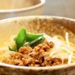 スザンヌの大根の坦々麺のレシピ
