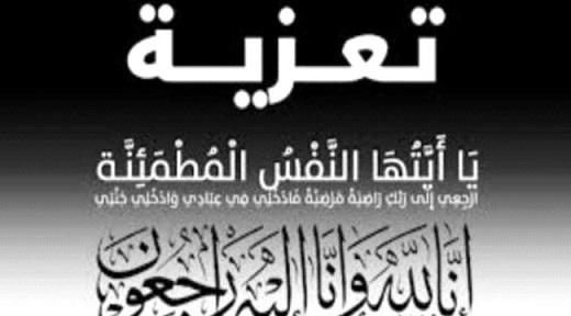 اللواء عبد العزيز بن سيف السيف قائد المنطقة الغربية سابقا إلى رحمة الله