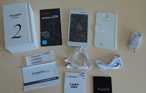 pomp-w99-1