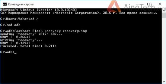 fastboot flash recovery recovery.img xiaomi mi4c