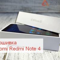 Прошивка Xiaomi Redmi Note 4, TWRP recovery, root