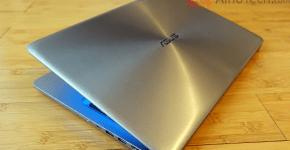 Asus Zenbook UX510UW
