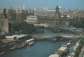 Shanghai 1987