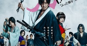 Fredag 18 september – Blade of the Immortal film