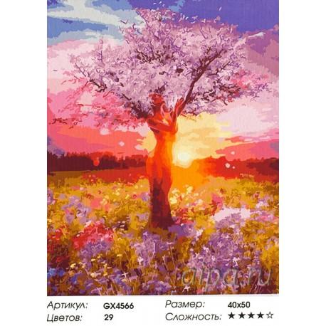 Раскраска по номерам Магическое дерево картина 40х50 см на ...