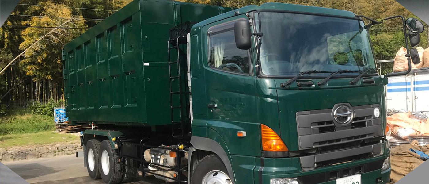 滋賀県産業廃棄物収集運搬業
