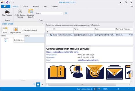 encryptomatic-maildex-free-download-2711096