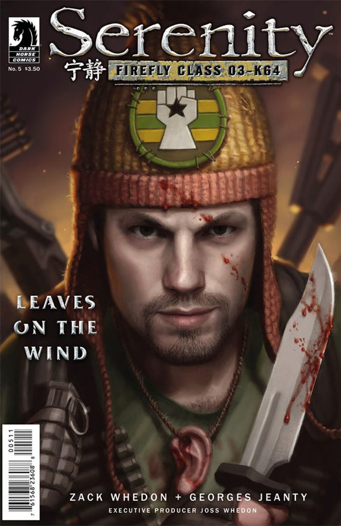 serenity-leaves-on-the-wind-5-cover