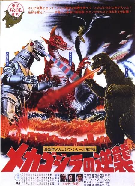 terror-of-mechagodzilla-poster