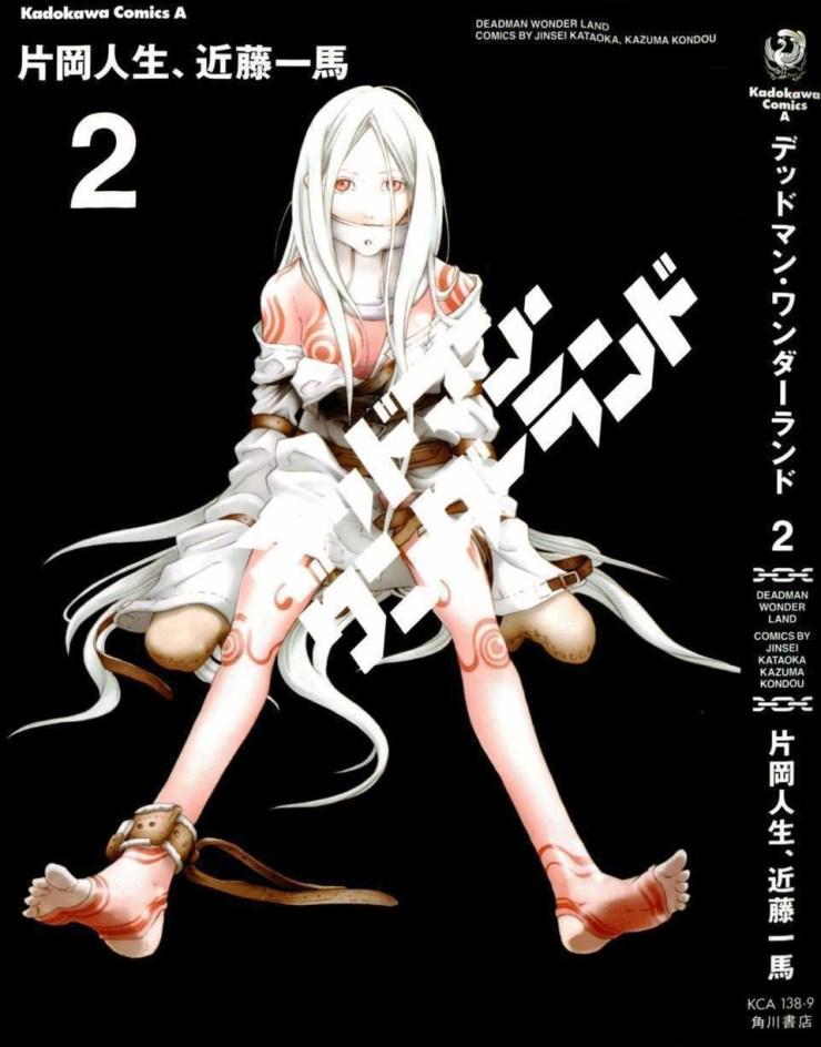 Deadman Wonderland Volume 2 Review