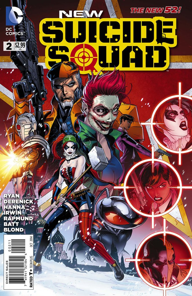new-suicide-squad-2-cover