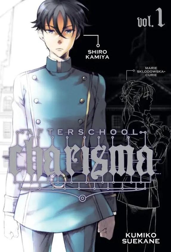afterschool-charisma-vol-1-cover