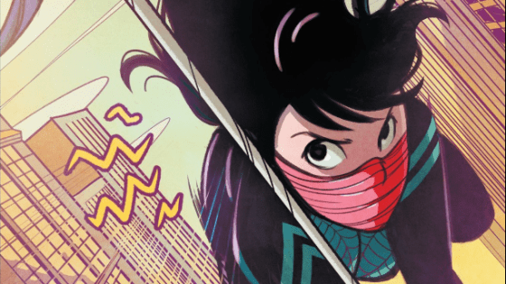 Is It Good? Silk #2 Review