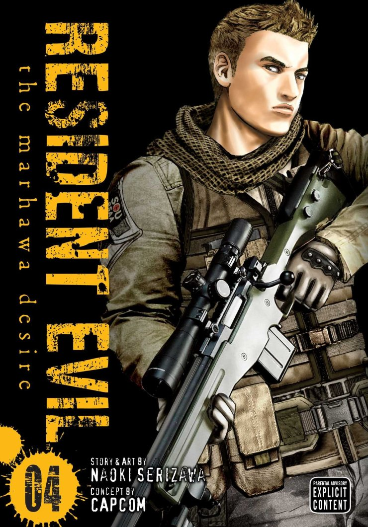 Resident Evil: The Marhawa Desire Vol. 4 Review