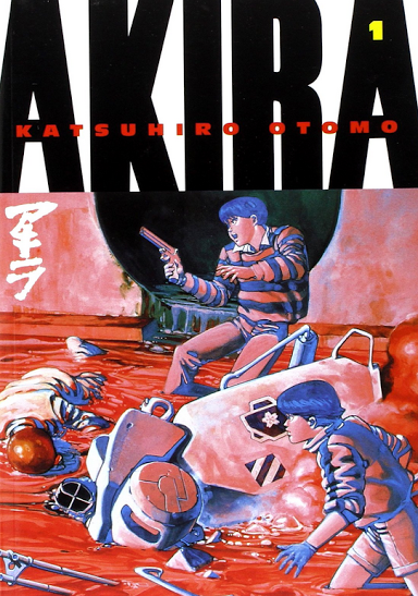 akira-vol-1-cover