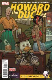 howard-the-duck-1-cover
