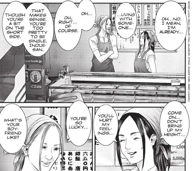inuyashiki-vol-3-store-chat