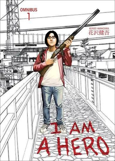 i-am-a-hero-vol-1-cover