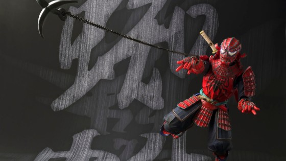 Irvine, CA, May 9, 2016 – Bluefin, the leading North American distributor of toys, collectibles, and hobby merchandise from Japan, proudly announces the newest addition to the hit Meisho Realization figure series from Tamashii Nations as the company reimagines famous superheroes starting with the release of the Samurai Spider-Man later this year.