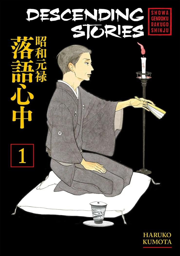 Descending Stories: Showa Genroku Rakugo Shinju 1 Review
