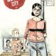 We're three issues into Jeff Lemire's latest creator-owned series, Royal City, about a family coming together in a small town rife with complicated relationships. A father is in the hospital, a writer is blocked, a sister can't get a big development sold, and most importantly they're all seeing things. Specifically a boy named Tommy.