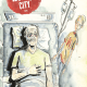 Jeff Lemire's creator owned work finishes its first arc.
