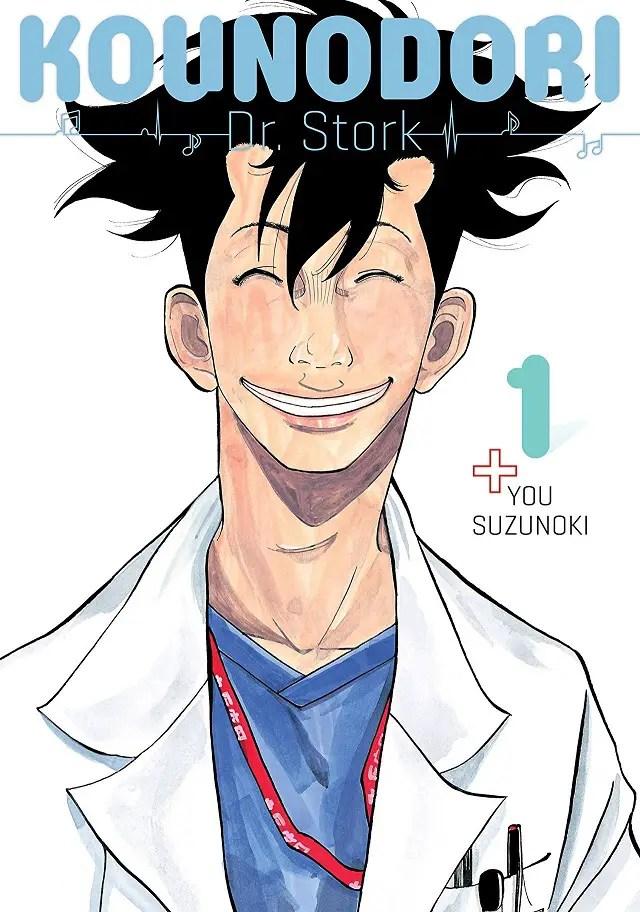 Kounodori: Dr. Stork Vol. 1 Review