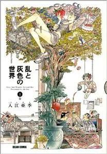 Anime Boston: VIZ Media licenses Ao Haru Ride, Radiant, Dragon Ball's Yamcha spinoff and more