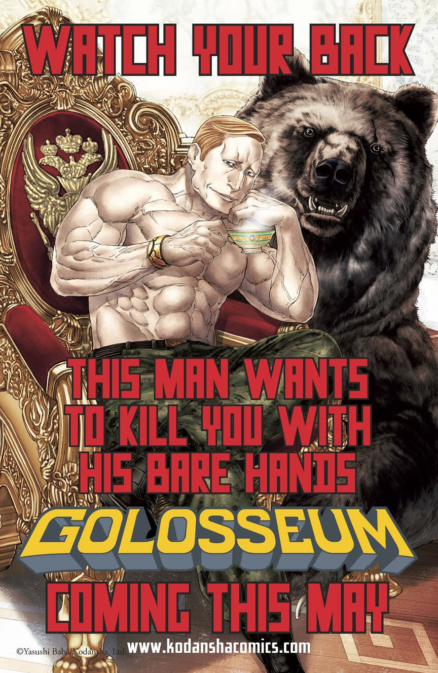 Golosseum Vol. 1 review: Grindhouse charm pumped up on steroids