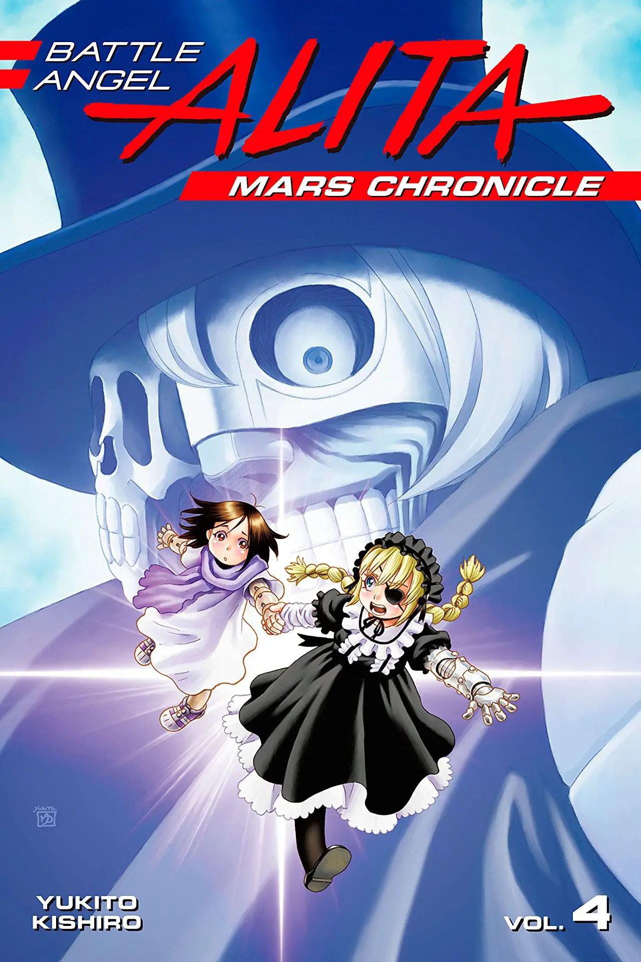 Battle Angel Alita: Mars Chronicle 4 Review